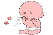 【健康】小儿咳嗽怎么办,快转给妈妈们收藏