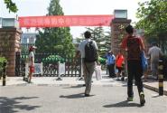 北京:小升初特长生最后一年报名陆续启动