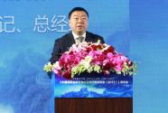 泸州老窖林锋:顺应消费升级 引领中国白酒进军国际