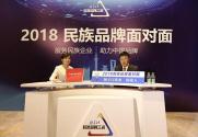 """扬子江药业致力于打造中国医药行业新的""""质量标杆"""""""