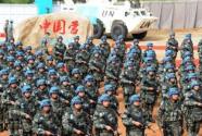 中国积极参与联合国维和彰显大国担当