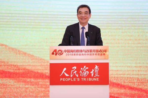 北京大学新结构经济学研究中心主任林毅夫