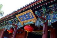中国内地6所高校跻身世界大学声誉排行榜百强