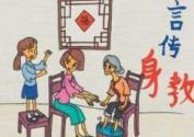 """""""女愚公""""邓迎香:传承良好家风 守护""""多元家庭"""""""