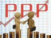 PPP迎新局:融资有望回暖 央企和民企龙头优质项目将受益