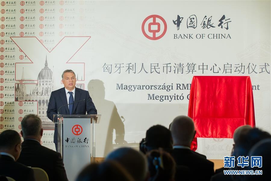 (新华全媒头条·图文互动)(6)如约履约 众行前行——中国加入世贸组织17年启示录