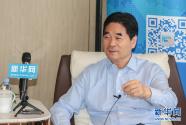 新城控股集团董事长王振华:不忘初心,担当使命 为打赢脱贫攻坚战贡献力量