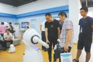 """浙南产业集聚区:工业互联网创新基地助力企业""""腾云驾物"""""""