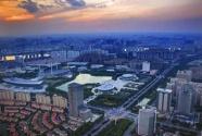 河南:一个示范区撬动中原城市群创新发展