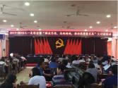 江苏如东栟茶镇党建创新新举措
