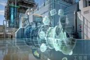 经开区区情速递:温州工业互联网创新基地落户开发区