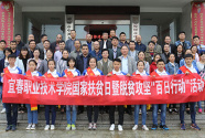 宜春職業技術學院:結對幫扶,幫困暖人心