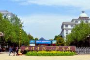 武汉生物工程学院新添2项国家自科基金项目