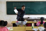 半月谈评论:三尺讲台是老师最好的扶贫场所