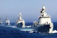 南海舰队某作战支援舰支队7日组织考核演练