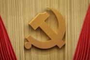 基层党建引领红色旅游发展