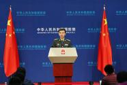 国防部举行军事政策制度改革专题最新白菜彩金网论坛发布会
