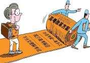 暂缓高考改革,地方政府也需及时释疑
