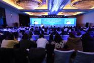 构建商业向善的长效机制,中国企业公民论坛即将举行
