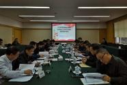 2018年度全国金融系统思想政治工作和文化建设调研成果评审会在京召开