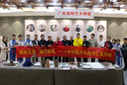 文化扶贫进梅州 敏捷集团乡村振兴文化行在行动