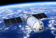 天宫二号在轨稳定运行823天获丰硕空间应用成果