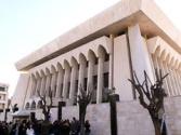 时隔七年!阿联酋驻叙利亚大使馆重新开放
