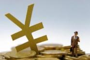 多项金融防风险政策有望加速落地