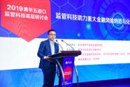 """北京市金融监管局尝新""""风控驾驶舱"""",监管科技应用成新常态"""