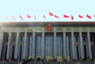 坚定中国信心,凝聚奋斗力量——写在2019年全国两会召开之际