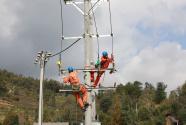 绵阳电力:服务优化营商环境 用户省心得实惠