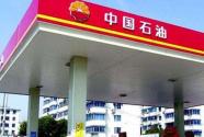 """""""3.15""""中国石油在四川全省开展油品宣传活动"""