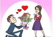 """全国结婚率""""五连降?#20445;?#20026;啥这届年轻人?#35805;?#32467;婚"""