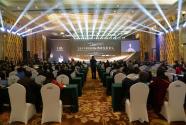 2019中国国际酒业发展论坛举行 各界共议推动酒业高质量发展