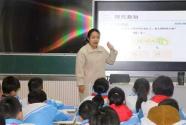 """教师如何上好信息技术""""融合课"""""""