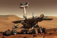 美航天局计划2033年登陆火星