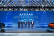新電動 因你而來 SERES首款新電動汽車SF5全球首發