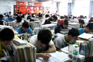 2019年高考将于6月7日举行 加分项仅