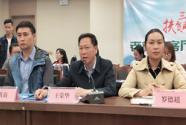 三区三州扶贫助威行动在雷波县启动
