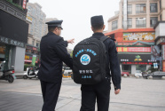 """""""邻里中心式""""警务站服务社区"""