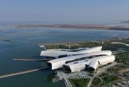 国家海洋博物馆5月1日试运行