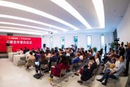 五粮液集团与四川美术学院展开战略合作