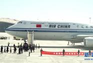 從城鄉區域發展看中國經濟新空間
