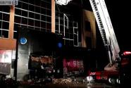 广西百色一酒吧发生坍塌 目前已救出64人