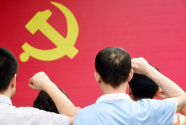中共中央印发《中国共产党党员教育管理工作条例》