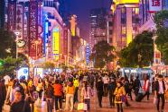 文化和旅游部:2018年国内游人数突破55亿人次