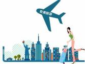 美方應為游客提供全方位優質旅游體驗
