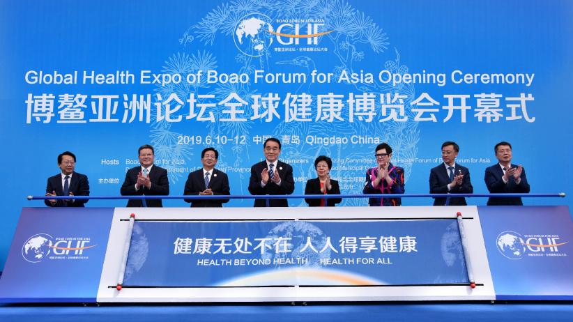 博鰲亞洲論壇全球健康博覽會在青島開幕