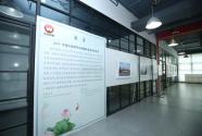 2019中国昆明国际旅游图片展新闻发布会在尚8国际广告园举行
