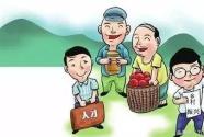 乡村人才振兴遭遇引才瓶颈:全县近百村,引才七八人
